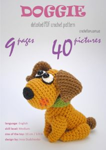 Crochet Doggie Pattern